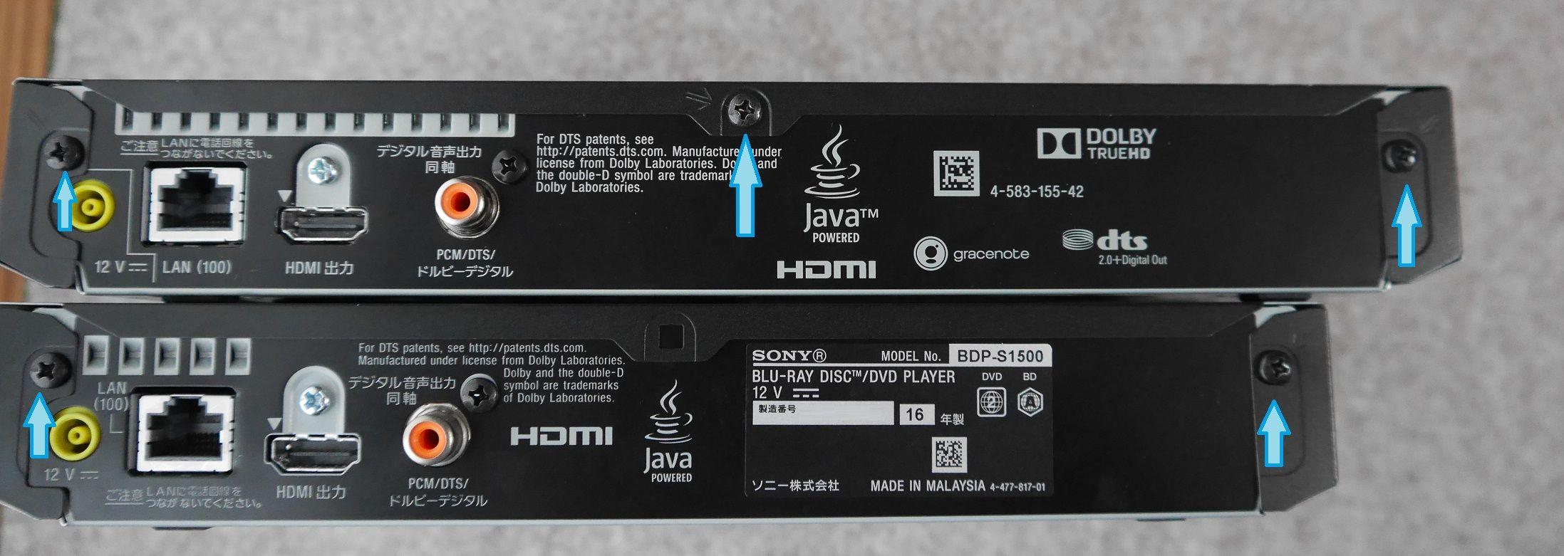 SONY BDプレーヤー BDP-S1500、BDP-S6500、BDP-S6700の分解とBDドライブ交換