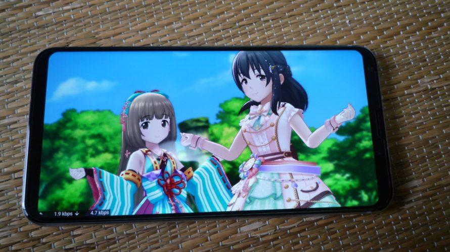 V30+に300円のDOME GLASSもどきをつけてみる