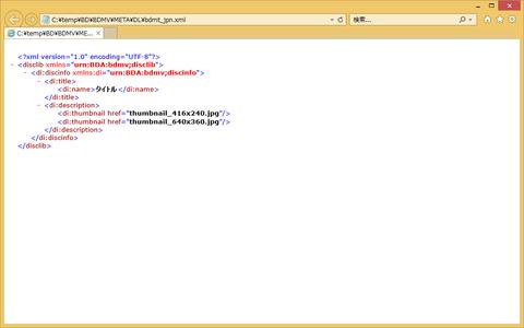 SnapCrab_CtempBDBDMVMETADLbdmt_jpnxml - Internet Explorer