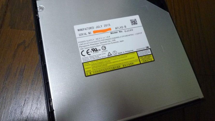 スリムドライブ外付けケース「DC-SS/U2」にBDドライブを移植