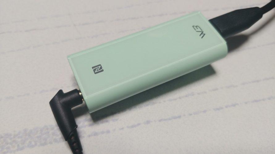 LDACまで対応の高音質BTレシーバー「Hiby W3」レビュー