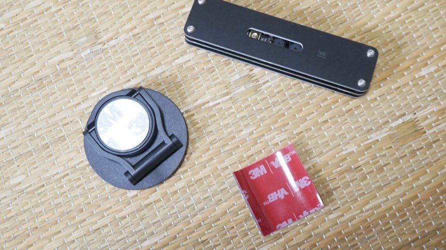 2000円のWindows Helloカメラを試した