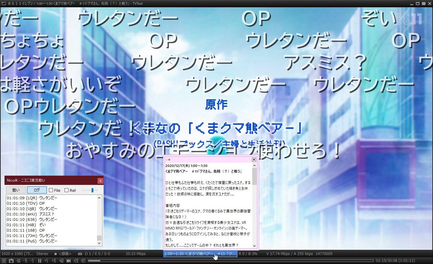 NicojCatch + NicoJK で新ニコニコ実況のログ自動保存&自動再生